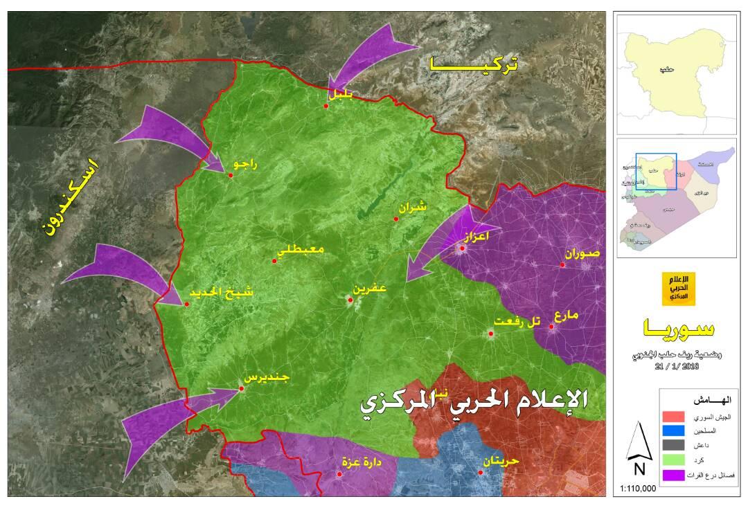 hizbullah afrin aciklamasi