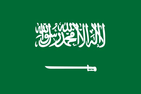 Suudi Arabistan'ın Askeri Gücü