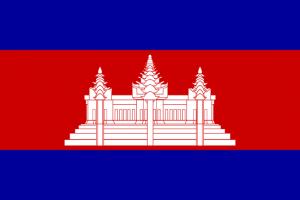 kambocya bayragi