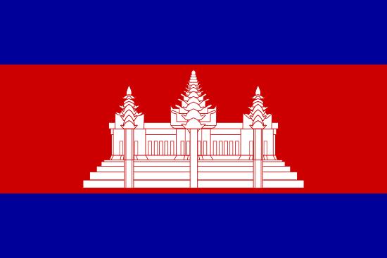 Kamboçya Askeri Gücü